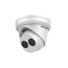 Hikvision CCTV 2Mp 2.8mm Lens IP67 30m