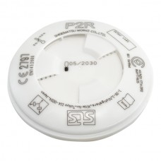 P2R Particle Filter for face masks (Sold per pair)