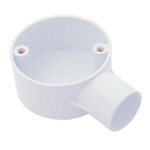 20mm PVC White Conduit Fittings