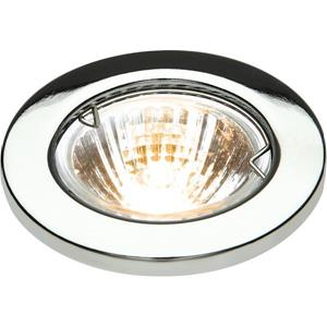 Low Voltage Decorative Downlights